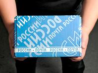 """Еще в начале июля """"Почта России"""", на которую приходится 70% рынка доставки посылок, предупреждала, что оснащение спецоборудованием всех 42 тысяч своих отделений почтовой связи по всей стране стране обойдется ФГУПу минимум в 500 миллиардов рублей"""