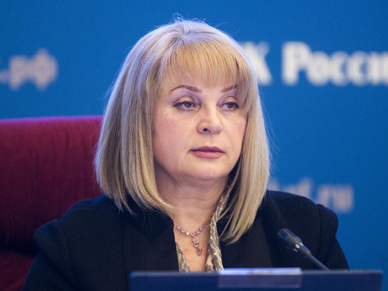 Председатель Центризбиркома России Элла Памфилова намерена обезоружить иностранных наблюдателей прозрачными и честными выборами в Госдуму