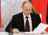 Опрос ФОМ показал, что россияне не одобряют потепления в отношениях с Турцией