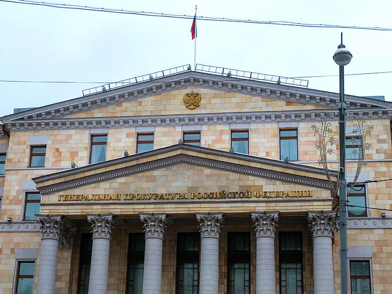 Генеральная прокуратура направила в Мещанский районный суд Москвы уголовное дело о хищении 490 млн рублей, выделенных на обустройство государственной границы России