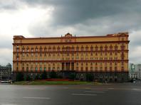 В ФСБ второй раз за два месяца проходит внутренняя проверка службы экономической безопасности