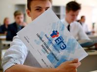 ВЦИОМ: 70% россиян уверены, что ЕГЭ ухудшил качество образования
