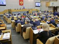 Пленарное заседание Государственной Думы, 24 июня 2016 года