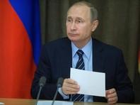 """Пакет антитеррористических законодательных поправок, получивший неофициальное название """"пакет Яровой"""", был подписан президентом Владимиром Путиным 7 июля"""