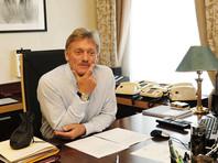 Песков усомнился в том, что Астахов писал заявление об отставке