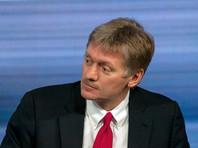 В Кремле не знают об ударах ВКС РФ по сирийской базе, используемой США