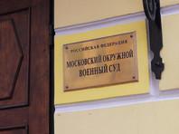 Дело об убийстве Бориса Немцова рассмотрит суд присяжных: коллегию отберут 24 августа