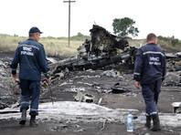 Международная комиссия по расследованию крушения MH17 на Донбассе прибыла в Москву