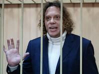 Дело против Полонского о хищении 2,6 млрд рублей отправили в суд