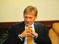 """В то же время пресс-секретарь президента Дмитрий Песков сообщил РБК, что упомянутые визиты были """"среди десятка предполагаемых"""" и окончательно не подтверждались"""