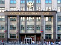 Госдума приняла законопроект о декриминализации ряда статей УК РФ 21 июня