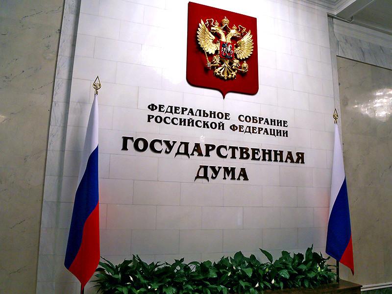 Депутаты внесли в Госдуму законопроект об установлении уголовной ответственности за надругательство над гимном РФ