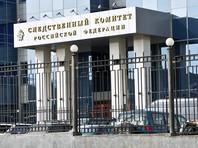 Следственный комитет завершил расследование уголовного дела в отношении бывших и действующих сотрудников ФСБ, а также сахалинских предпринимателей