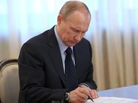 Путин подписал закон о присвоении статуса ветерана воевавшим в Сирии
