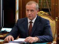 Сыну главы Иркутской области предъявили окончательное обвинение