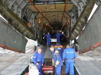 В Иркутской области обнаружили фрагменты разбившегося Ил-76
