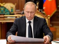 Путин поручил поторопиться с затянувшимися стройками стадионов и аэропортов к ЧМ-2018