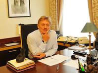 Путин исчерпывающе информирован о задержаниях в СКР, заявил Песков
