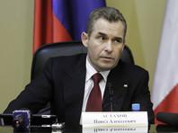 В Кремле официально подтвердили отставку Астахова