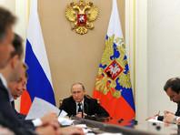 Российский лидер поручил правительству до 1 ноября рассмотреть вопрос о внесении соответствующих изменений в законодательство РФ