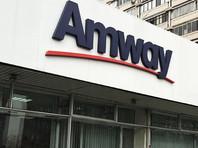 В Москве ФСБ устроила проверку американской Amway: подозревают в уклонении от налогов