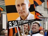 Число россиян, одобряющих работу Путина, чуть подросло