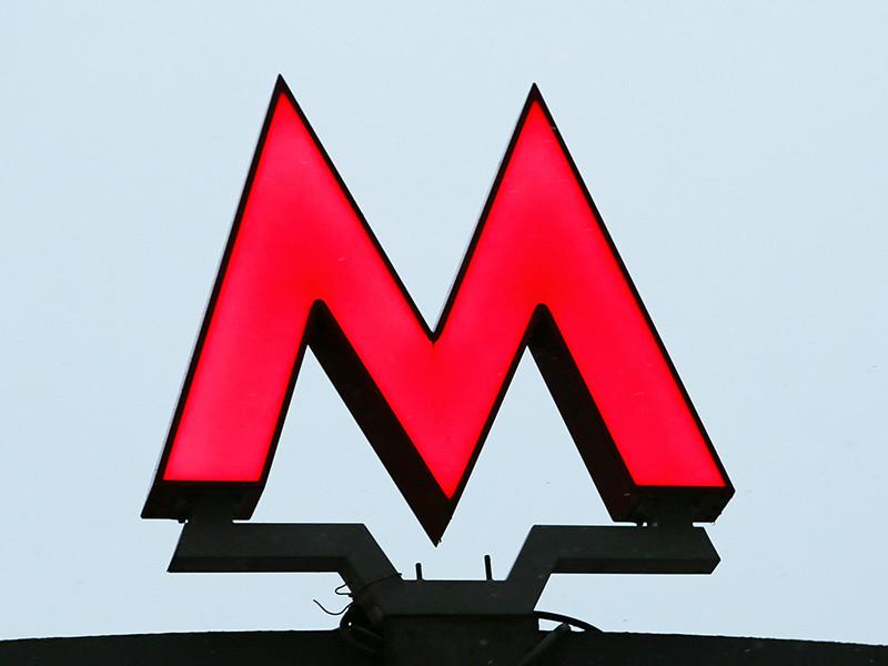"""На """"фиолетовой"""" ветке московского метро снова произошел сбой в движении поездов"""