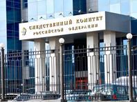 В СК прокомментировали расследование дела о коррупции в ведомстве