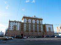 Обнародовано видео потасовки у посольства США в Москве, в которой МИД РФ обвинил  сотрудника ЦРУ