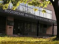 МФТИ попал в верхние строчки рейтинга качества образования CWUR