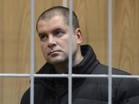 """Еще один осужденный по """"делу Оборонсервиса"""" получил УДО"""