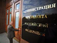 Владимир Путин назначил заместителем управляющего делами президента (УДП) РФ Ольгу Сергун - дочь бывшего начальника Главного разведывательного управлений (ГРУ) Игоря Сергуна