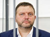 """""""Я не коррупционер, не взяточник"""": Мосгорсуд оставил губернатора Белых под стражей"""