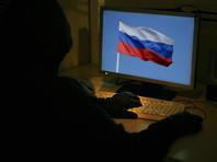 """ФСБ рассказала о попытке кибератаки на """"критически важную инфраструктуру страны"""""""