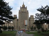МИД назвал антироссийские санкции США косвенной поддержкой террористов
