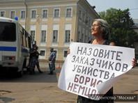 Полиция усилила меры безопасности у здания суда в Москве, где начались слушания по делу об убийстве Немцова