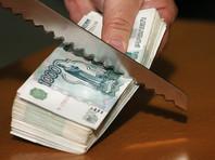В частности, источники, близкие к пермскому Минздраву, рассказали, что сокращение финансирования в этой сфере в крае составило около 10% - с 605 млн рублей до 544 млн рублей. По их словам, теперь все контакты, заключенные свыше этой суммы, должны быть расторгнуты