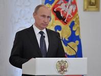 """Путин в приветствии ЛАГ назвал неприемлемым сложившийся статус-кво в отношении """"проблемы Палестины"""""""