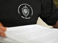 В ФСБ подтвердили обыски у сотрудников СК