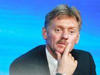 """Кремль объяснил разночтения в одобренных Путиным и Госдумой поправках к закону """"Об оружии"""""""