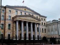 Генпрокуратура начала проверку в Центробанке