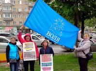 """Минюст попросил Верховный суд ликвидировать партию """"Воля"""""""