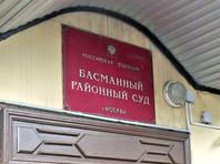 """Басманный суд продлил арест двум фигурантам """"болотного дела"""""""