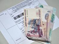 Все москвичи оказались потерпевшими по делу о завышенных тарифах на ЖКХ