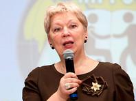 Педагогам представили нового министра образования Васильеву