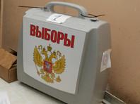 Костромской облизбирком отказал в регистрации на выборы в Госдуму всем самовыдвиженцам