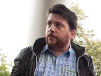 """Сотрудник ФБК Леонид Волков выступил с последним словом по """"микрофонному делу"""", не признав свою вину"""
