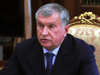 """Суд принял иск жены Сечина к """"Новой газете"""""""