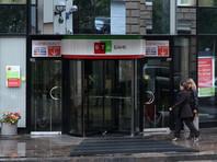 """Речь идет о легализации 5 млрд долларов казахского """"БТА-Банка"""""""