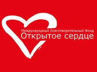"""Пресса сообщила о решении выслать из РФ на Украину главу благотворительного фонда """"Открытое сердце"""""""